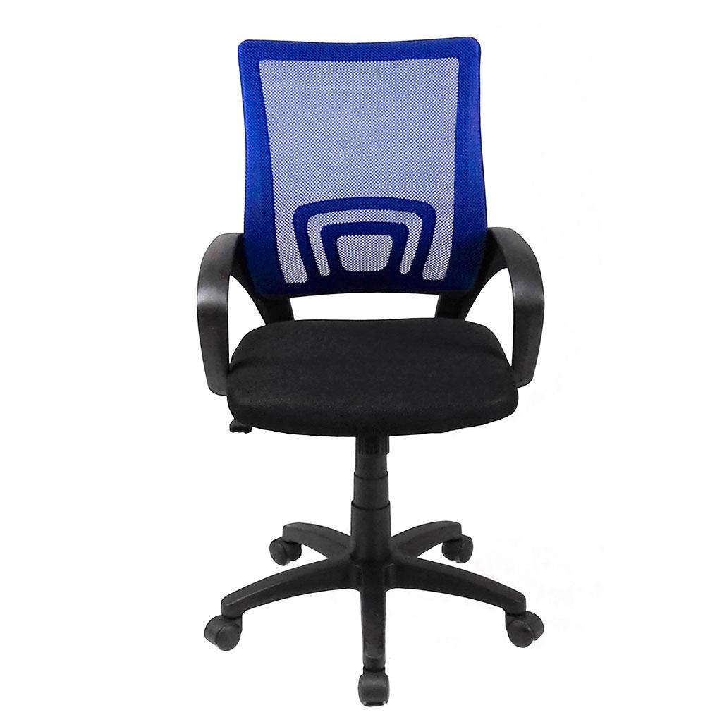 silla oficina respaldo transpirable se 602 a mejormueble On silla oficina transpirable